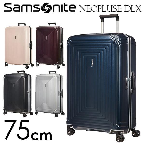 『週末限定ポイント10倍』サムソナイト ネオパルス デラックス スピナー 75cm Samsonite Neopulse DLX Spinner 94L 92034
