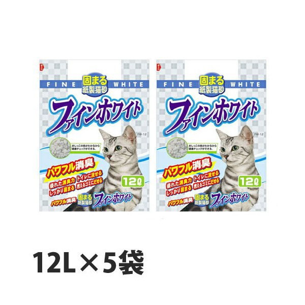常陸化工 ファインホワイト オシッコの色がわかる紙製猫砂 12L×5袋