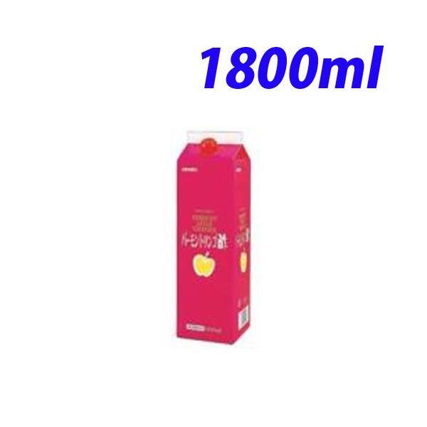 オリヒロ バーモントリンゴ酢 1800ml お酢 フルーツ酢