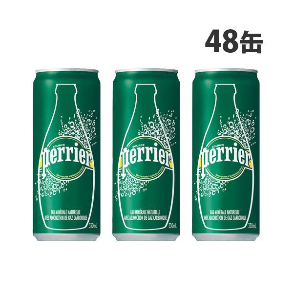 ペリエPerrierプレーンナチュラル炭酸水330ml×48缶(48本)