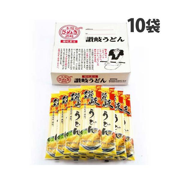 さぬきシセイ 讃岐うどん 化粧箱(200g×12袋) 乾麺 麺類 インスタント麺 饂飩 うどん