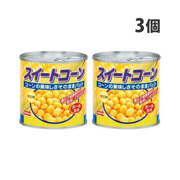 宝幸 コーン缶 スイートコーン バキューム 340g×3個
