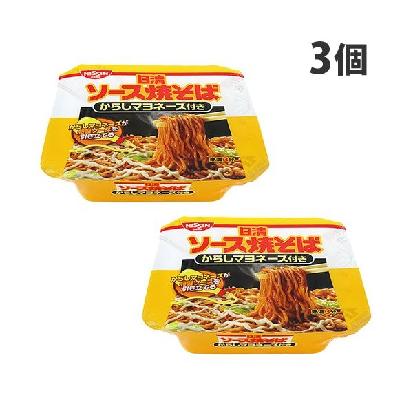 日清食品 ソース焼そばカップ からしマヨネーズ 108g×3個