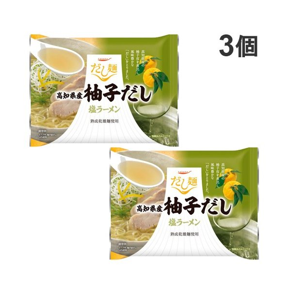 tabete だし麺 高知県産柚子だし塩ラーメン 102g×3個