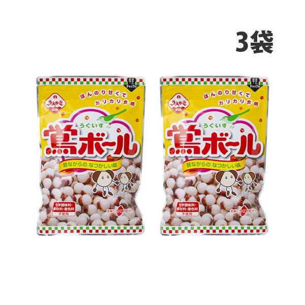 植垣米菓 鶯ボール 126g×3袋