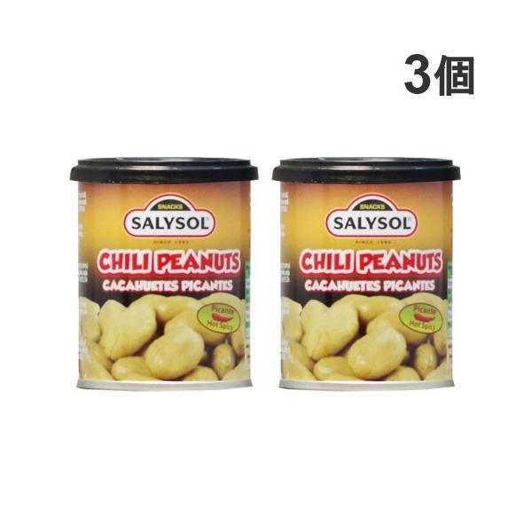 サリソル チリピーナッツ 60g×3個