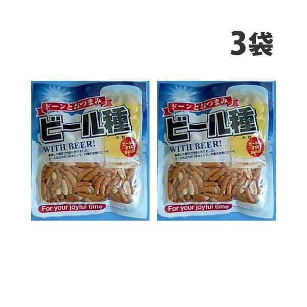 ホクセイ おつまみ ビール種 柿の種ピー 100g×3袋