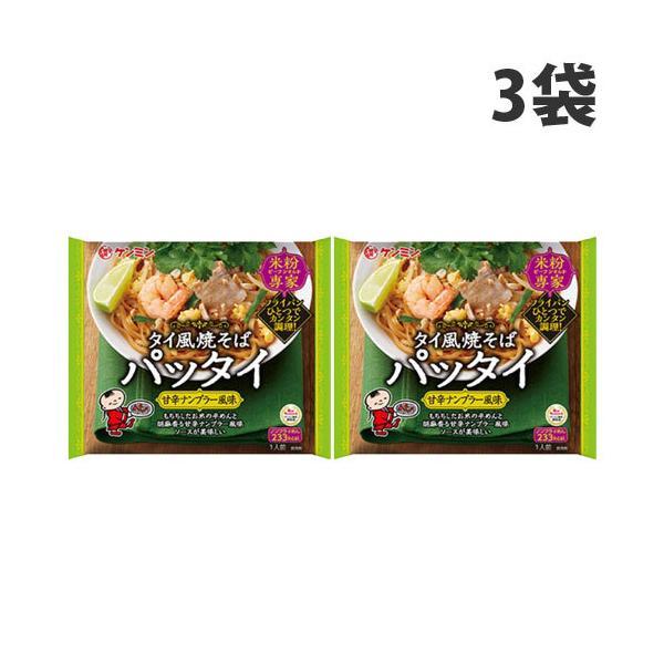 ケンミン 米粉専家 タイ風焼きそばパッタイ 76g×3袋