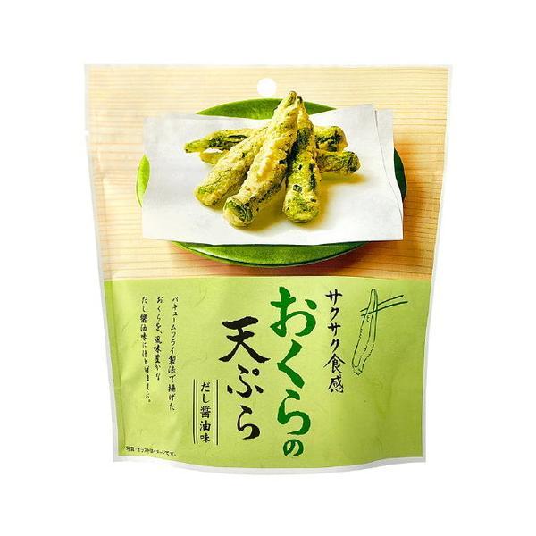 MDホールディングス おくらの天ぷら 45g お菓子 スナック菓子 てんぷら 天ぷら菓子 おつまみ 珍味