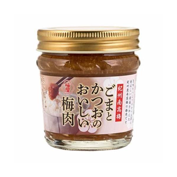 梅屋 ごまとかつおのおいしい梅肉 100g 梅 うめ 梅干し トッピング 紀州南高梅