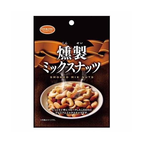 共立食品 燻製ミックスナッツ 70g おつまみ おやつ 珍味 ドライナッツ MIXナッツ