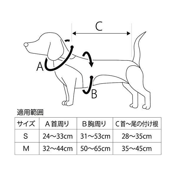アニフル (anifull) わんコル アブソリュート S [犬用コルセット]|kimakai|06