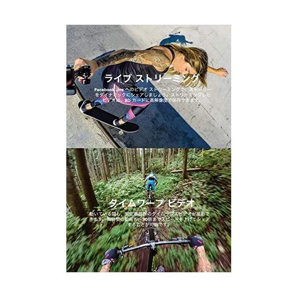 【国内正規品】GoPro(ゴープロ) HERO7 Black CHDHX-701-FW ゴープロ ヒーロー7 ブラック ウェアラブル アクション カメラ kimakai 05