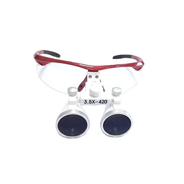 APHRODITE 双眼ルーペ 3.5X拡大鏡 ヘッドルーペ メガネ式拡大鏡 ポータブルルーペ 技工用 (レッド/白)|kimakai