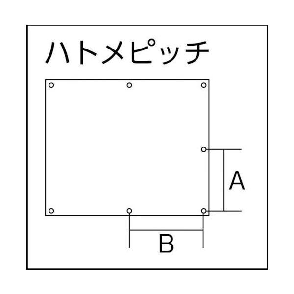 TRUSCO(トラスコ) スパッタシートDX ハトメなし 1号 920X920 SPS1HN|kimakai|02