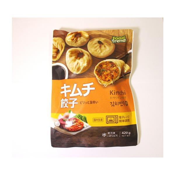 冷凍キムチ餃子 420g 800円 (別途送料代引料)