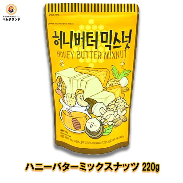 韓国ハニーバターミックスナッツ 220g Tom's Farm