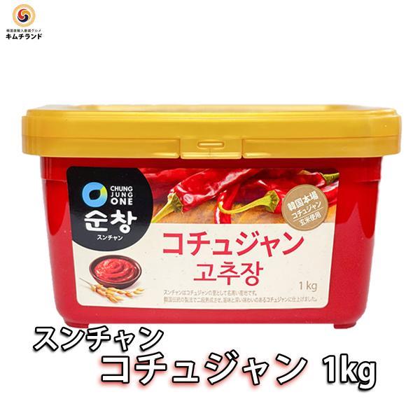 コチュジャン 1kg 韓国産
