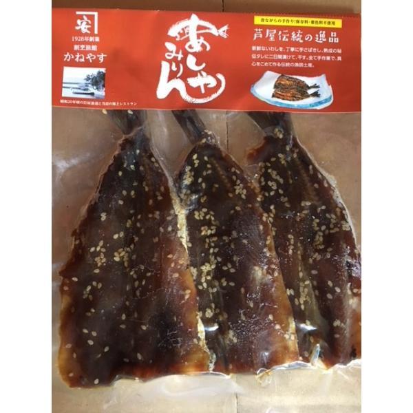 あしやみりん3枚×10セット(冷蔵便発送)|kimishanhonpo