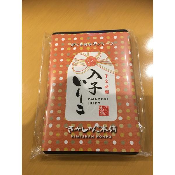 ☆きみしゃん本舗『食べる御守りシリーズ』6個セット|kimishanhonpo|05