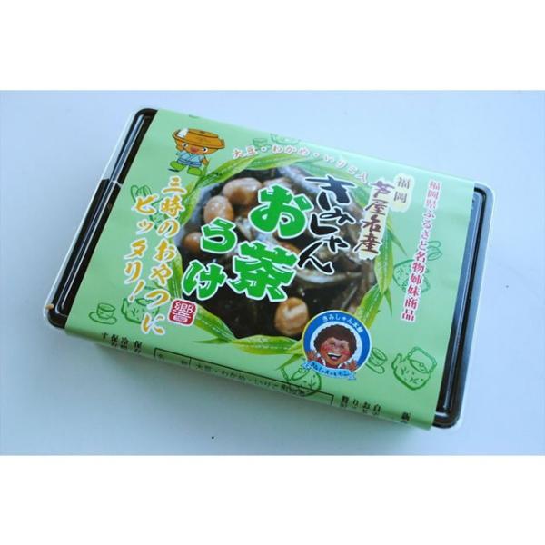 きみしゃんのお茶うけ5個パック kimishanhonpo