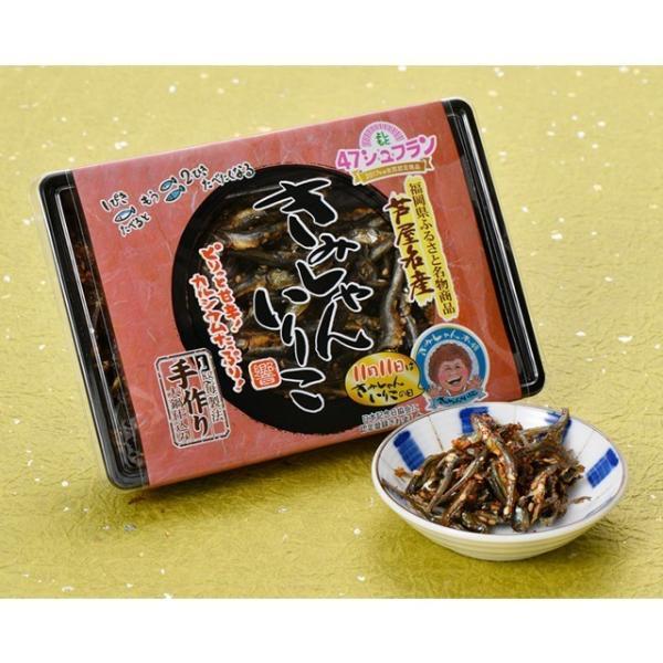 きみしゃんいりこ(110g)45個 ※お得なコース■送料無料|kimishanhonpo