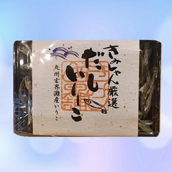 きみしゃんいりこバラエティセット(1)|kimishanhonpo|02