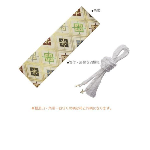 5才 男児 着物 羽織袴 アンサンブル 豪華13点セット 選べる11タイプ 七五三 お祝い 男の子 五才 着物セット|kimono-cafe|04