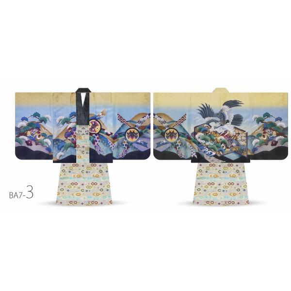 5才 男児 着物 羽織袴 アンサンブル 豪華13点セット 選べる11タイプ 七五三 お祝い 男の子 五才 着物セット|kimono-cafe|10