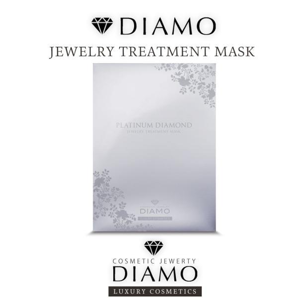 送料無料 DIAMO ディアモ フェイスマスク 6袋入 DIAMO PLATINUM DIAMOND JEWELRY TREATMENT MASK シート状マスク PTディアモ kimono-cafe