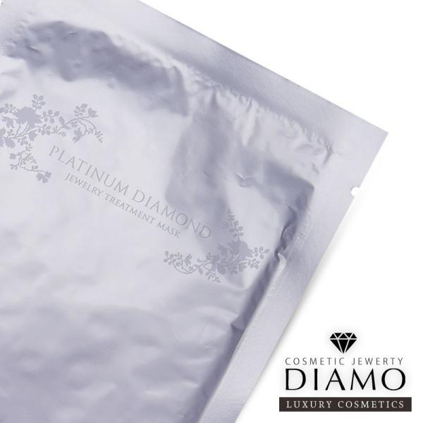 送料無料 DIAMO ディアモ フェイスマスク 6袋入 DIAMO PLATINUM DIAMOND JEWELRY TREATMENT MASK シート状マスク PTディアモ kimono-cafe 02