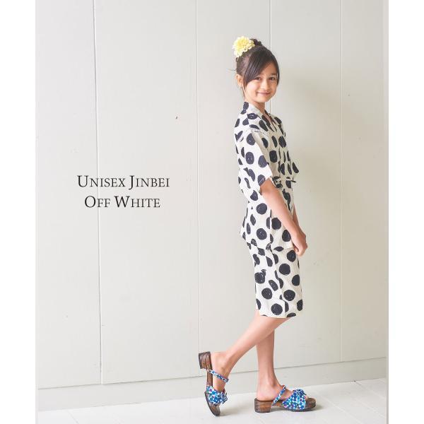 ドット柄 ユニセックス キッズ 子供 甚平 選べる2色 紺 オフホワイト 4サイズ 男児 女児 キッズ 100cm 110cm 120cm 130cm|kimono-cafe|05