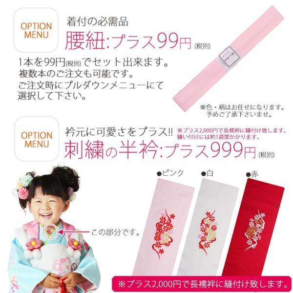 絵羽柄 四つ身 15点 フルセット 選べる8柄 古典 レトロ 7歳 七歳 女児 着物セット 七五三 お正月 ひな祭り 四ツ身 女の子 最安値に挑戦 BY8|kimono-cafe|11
