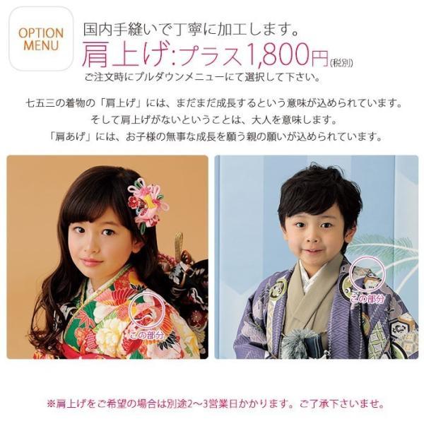 絵羽柄 四つ身 15点 フルセット 選べる8柄 古典 レトロ 7歳 七歳 女児 着物セット 七五三 お正月 ひな祭り 四ツ身 女の子 最安値に挑戦 BY8|kimono-cafe|14