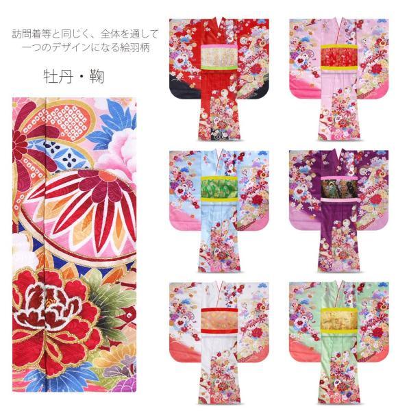 絵羽柄 四つ身 15点 フルセット 選べる8柄 古典 レトロ 7歳 七歳 女児 着物セット 七五三 お正月 ひな祭り 四ツ身 女の子 最安値に挑戦 BY8|kimono-cafe|04