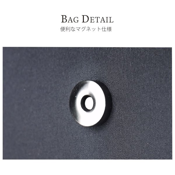 フォーマル バッグ 3点セット ふくさ セカンドバッグ 付き 冠婚葬祭 和洋兼用 トートバッグ 手提げ 黒 ブラック|kimono-cafe|02