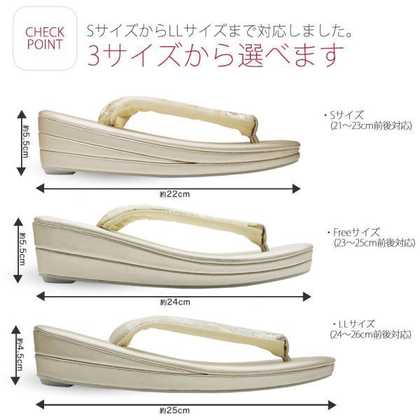 高級 雪輪 草履バック セット Sサイズ フリー LLサイズ 金 銀 2色カラバリ 3タイプ 二枚芯 留袖 訪問着 フリーサイズ 結納|kimono-cafe|02