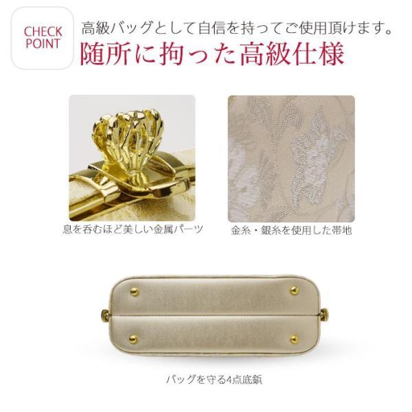 高級 雪輪 草履バック セット Sサイズ フリー LLサイズ 金 銀 2色カラバリ 3タイプ 二枚芯 留袖 訪問着 フリーサイズ 結納|kimono-cafe|03