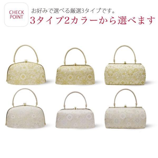 高級 雪輪 草履バック セット Sサイズ フリー LLサイズ 金 銀 2色カラバリ 3タイプ 二枚芯 留袖 訪問着 フリーサイズ 結納|kimono-cafe|04