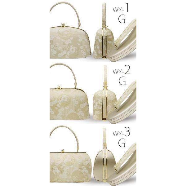 高級 雪輪 草履バック セット Sサイズ フリー LLサイズ 金 銀 2色カラバリ 3タイプ 二枚芯 留袖 訪問着 フリーサイズ 結納|kimono-cafe|05