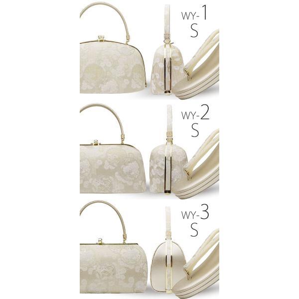 高級 雪輪 草履バック セット Sサイズ フリー LLサイズ 金 銀 2色カラバリ 3タイプ 二枚芯 留袖 訪問着 フリーサイズ 結納|kimono-cafe|06