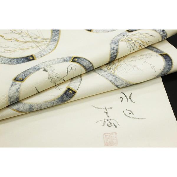 開き名古屋帯 吉岡幸雄 謹製 水辺 丸に鶴 水辺 模様 正絹  w369|kimono-chidori|08