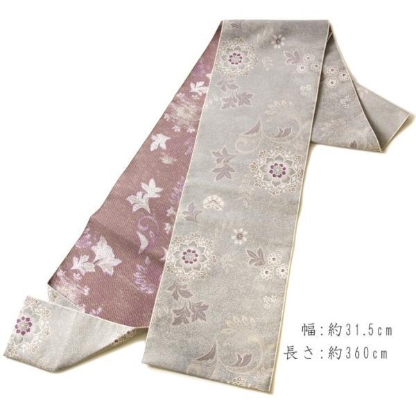 名古屋帯 輝雪華 グレー 灰 銀 紫 花 植物 着物 お太鼓 仕立て上がり 全通柄|kimono-dearjapan|05