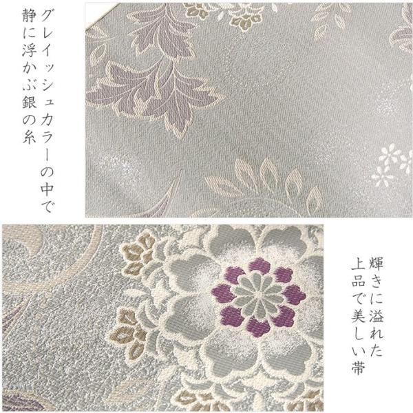 名古屋帯 輝雪華 グレー 灰 銀 紫 花 植物 着物 お太鼓 仕立て上がり 全通柄|kimono-dearjapan|06