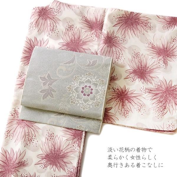 名古屋帯 輝雪華 グレー 灰 銀 紫 花 植物 着物 お太鼓 仕立て上がり 全通柄|kimono-dearjapan|08