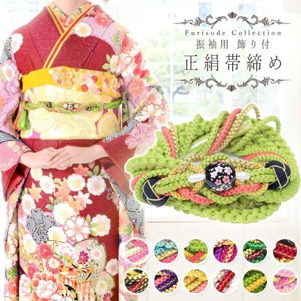(振袖用 帯締め)桜トンボ玉 手組み紐 伝統和色 13194 古典 サクラ さくら|kimono-japan