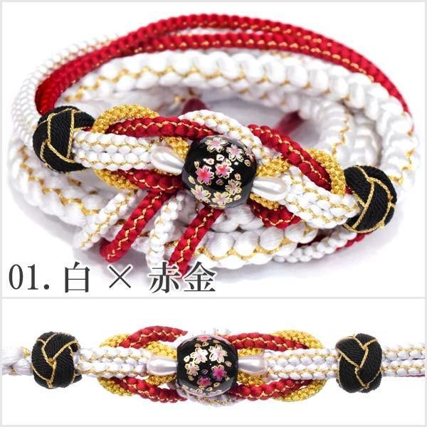 (振袖用 帯締め)桜トンボ玉 手組み紐 伝統和色 13194 古典 サクラ さくら|kimono-japan|02