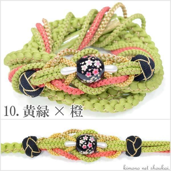(振袖用 帯締め)桜トンボ玉 手組み紐 伝統和色 13194 古典 サクラ さくら|kimono-japan|11