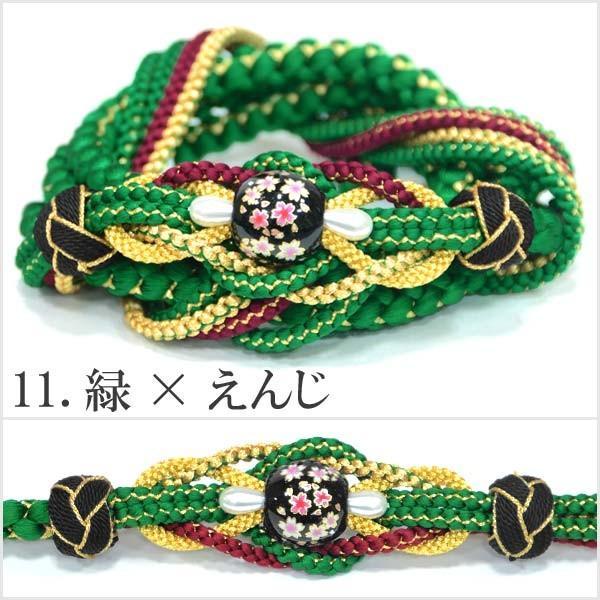 (振袖用 帯締め)桜トンボ玉 手組み紐 伝統和色 13194 古典 サクラ さくら|kimono-japan|12