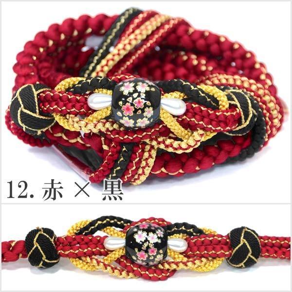 (振袖用 帯締め)桜トンボ玉 手組み紐 伝統和色 13194 古典 サクラ さくら|kimono-japan|13
